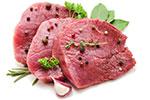 Мясо варено-сушеное